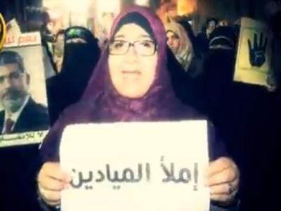 تحميل نشيد مصر اسلامية mp3