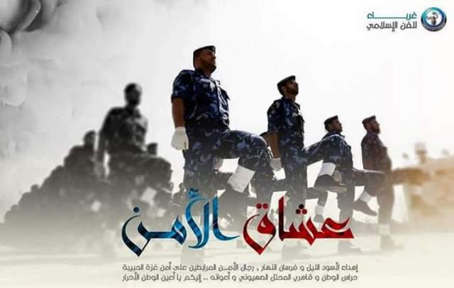 3oshaq_alamn