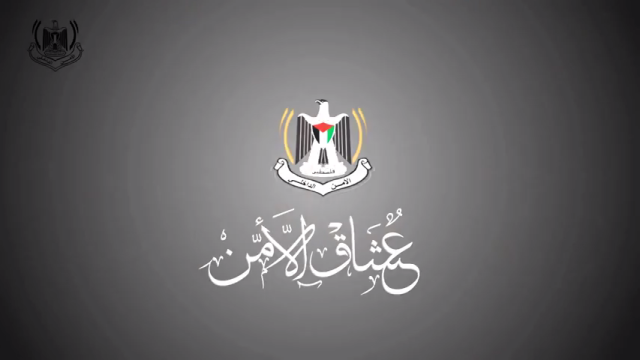3oshaq_alamn2
